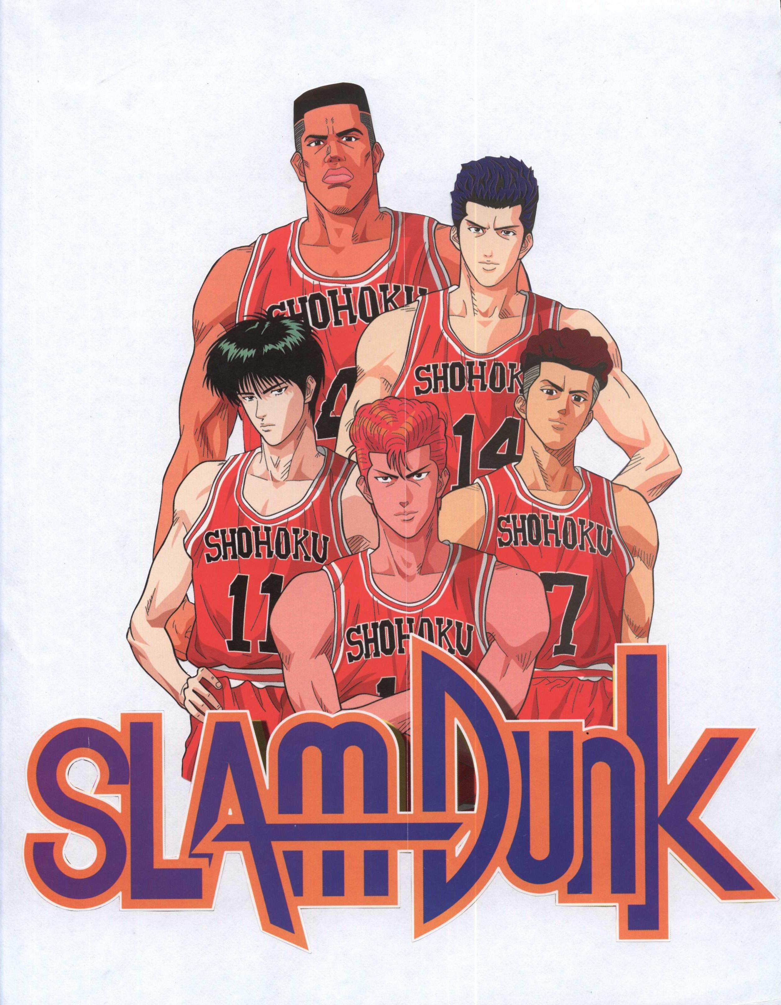 SLAM DUNK(井上雄彦) 発行部数